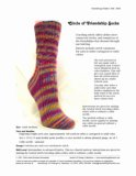Sample cover page of HeartStrings Circle of Friendship Socks pattern